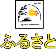 ฟุรุซาโตะ itcolla customer