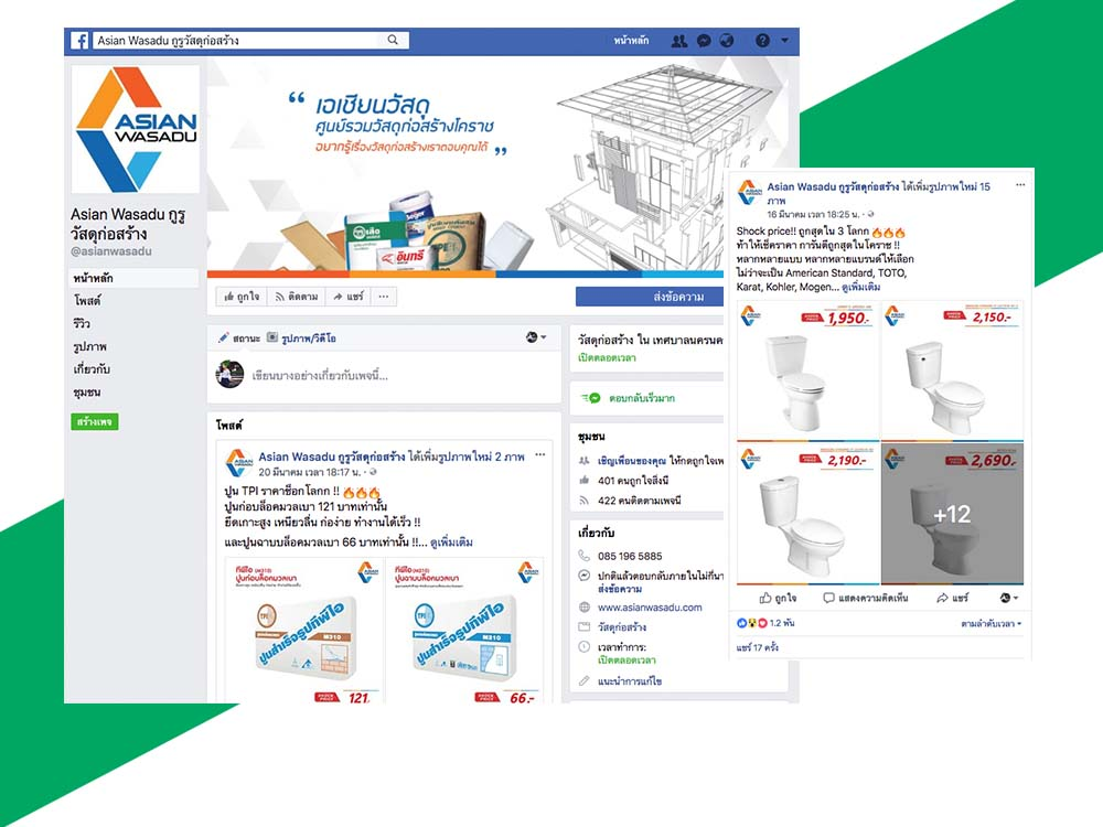 asian wasadu fb portfolio itcolla