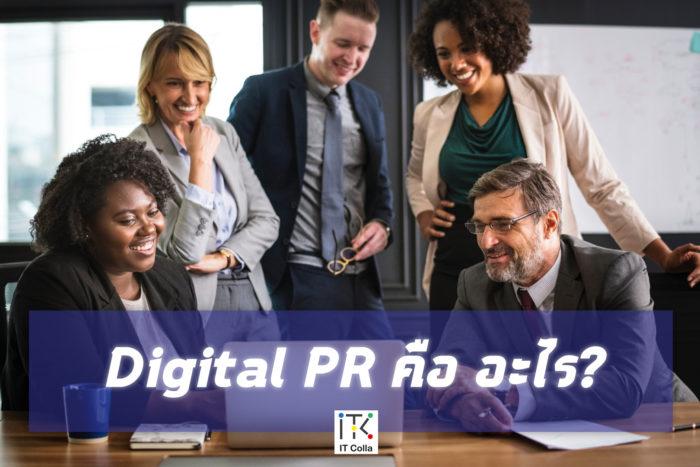 digital p r tutorial it colla